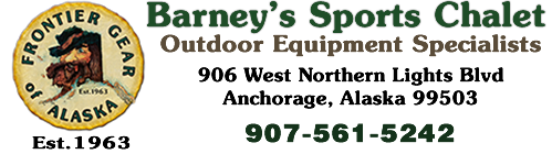 barneys_sports_full_logo